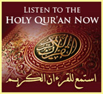 Listen to the Holy Qur'an Now